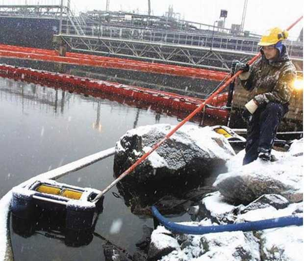 Oil Spill Response and Containment